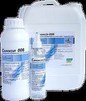 Фамідез® Саноксіл 006 – неспиртовий засіб на основі пероксиду водню та срібла, 0,25 (розпил.)