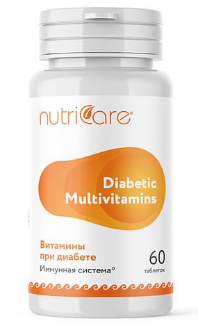 Витамины для больных диабетом, фото 2