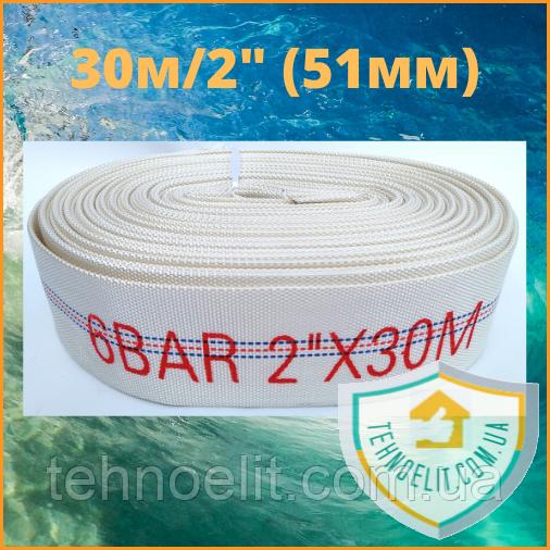 Шланг для дренажного фекального насоса 50 мм, 30м