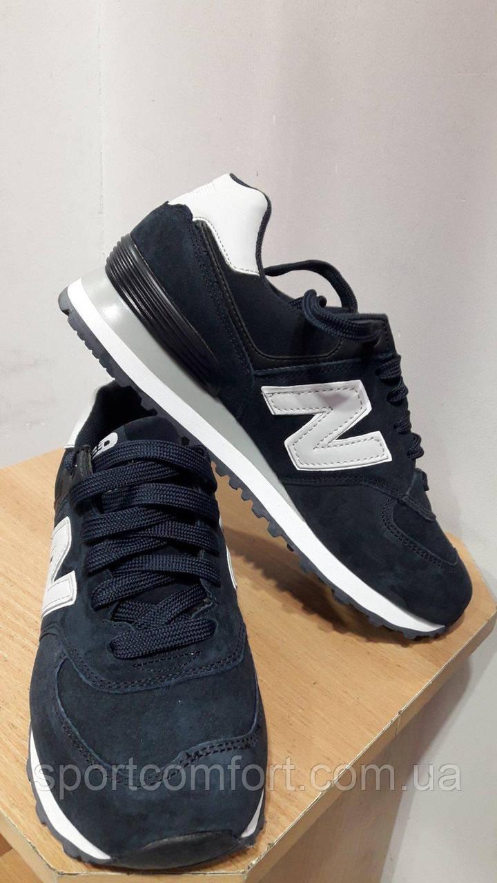 Кроссовки  New Balance 574 чёрные, синие замш