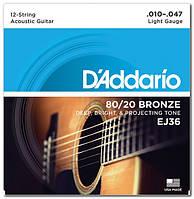Струны для акустической гитары D`ADDARIO EJ36 80/20 BRONZE LIGHT 12-STRING 10-47