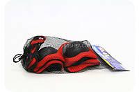 Набор защиты для роллеров (наколенники, налокотники, запястья) - 5 цветов 779-125
