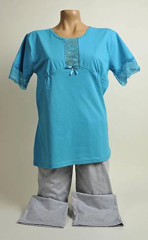 Жіноча піжама С+3  2134 S голубий, фото 2