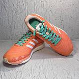 Кроссовки для бега Adidas Response Plus W BB2988 39 1/3 размер, фото 2