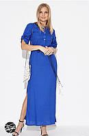 Платье женское длинное в синем цвете