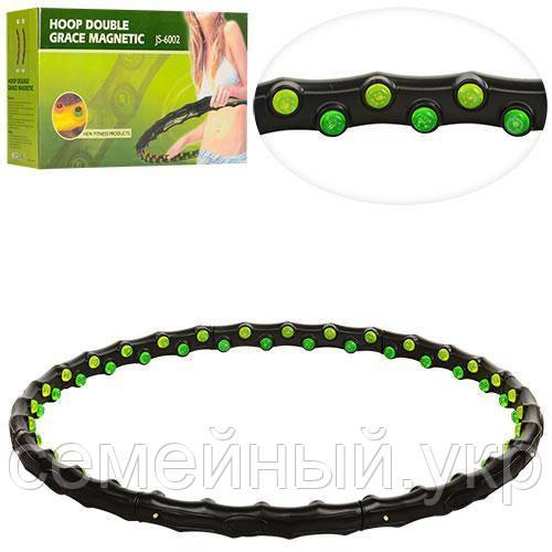 Обруч массажный Hula Hoop. MS 0455. Материал: пластик. Диаметр: 98 см. Черный