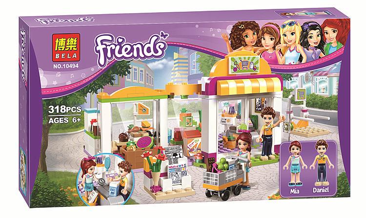 Конструктор «Friends» - Супермаркет