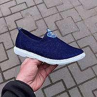 Кроссовки женские без шнурка синие KG оптом, фото 1