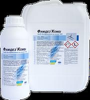 Фамідез® Комбі – універсальний безальдегідний концентрат, 10 л