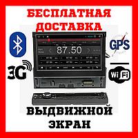 Автомагнитола 1 din с выдвижным экраном андроид android 7 '' GPS bluetooth Cyclone mp-7101 A