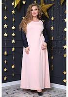 Красивое платье в пол пудрового цвета без рукавов 58 размера
