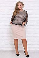 Женское платье-миди беж   58 размера