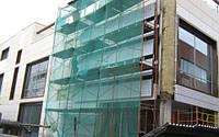 Сетка для строительных лесов (2м*100м), сетка затеняющая, сетка для фасадов.