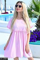 Женское очаровательное платье разлетайка 3 цвета, фото 1