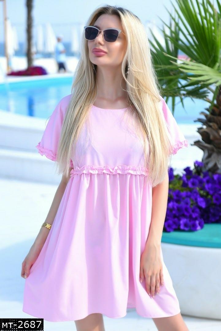 Женское очаровательное платье разлетайка 3 цвета