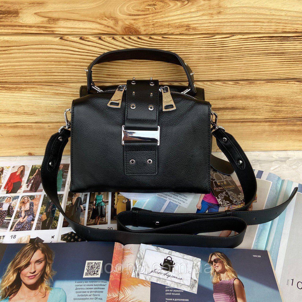 Женская стильная кожаная сумка через плечо Polina & Eiterou
