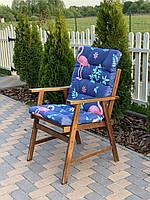 Матрасик на стул Кедр на Ливане серия Flamingo 100*50*7