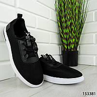 """Кроссовки мужские, черные """"Serex"""" текстильные, мокасины мужские, кеды мужские, обувь мужская"""