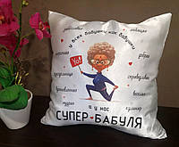 "Подушка ""Супер Бабуля"""