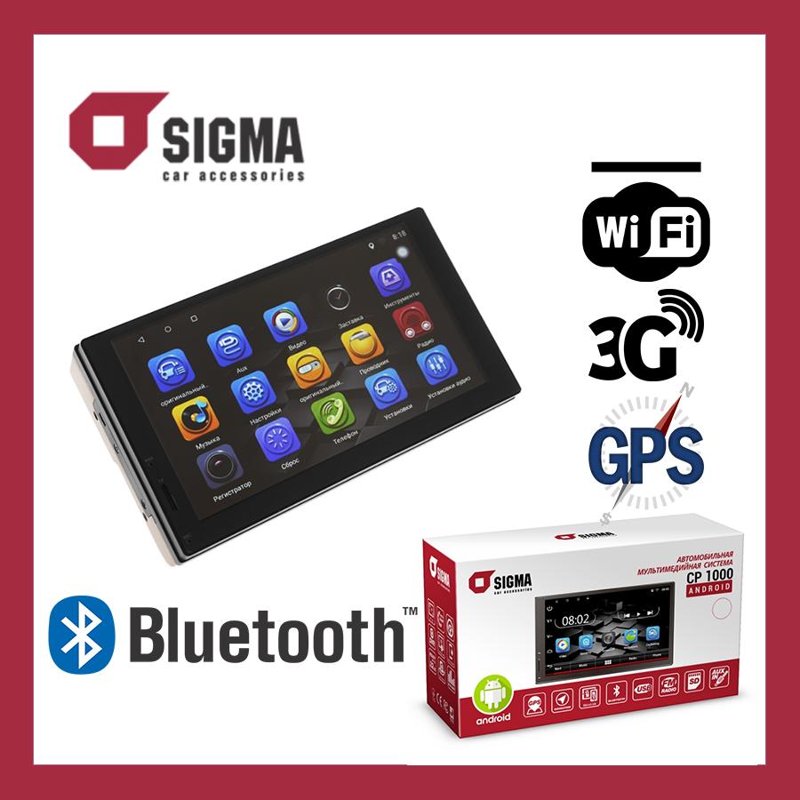 2Din Автомагнітола Sigma CP-1000A. Android магнітола з Bluetooth. Безкоштовна доставка