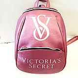 Брендові рюкзаки Balenciaga зі штучної шкіри (РОЖЕВИЙ)25*33см, фото 5