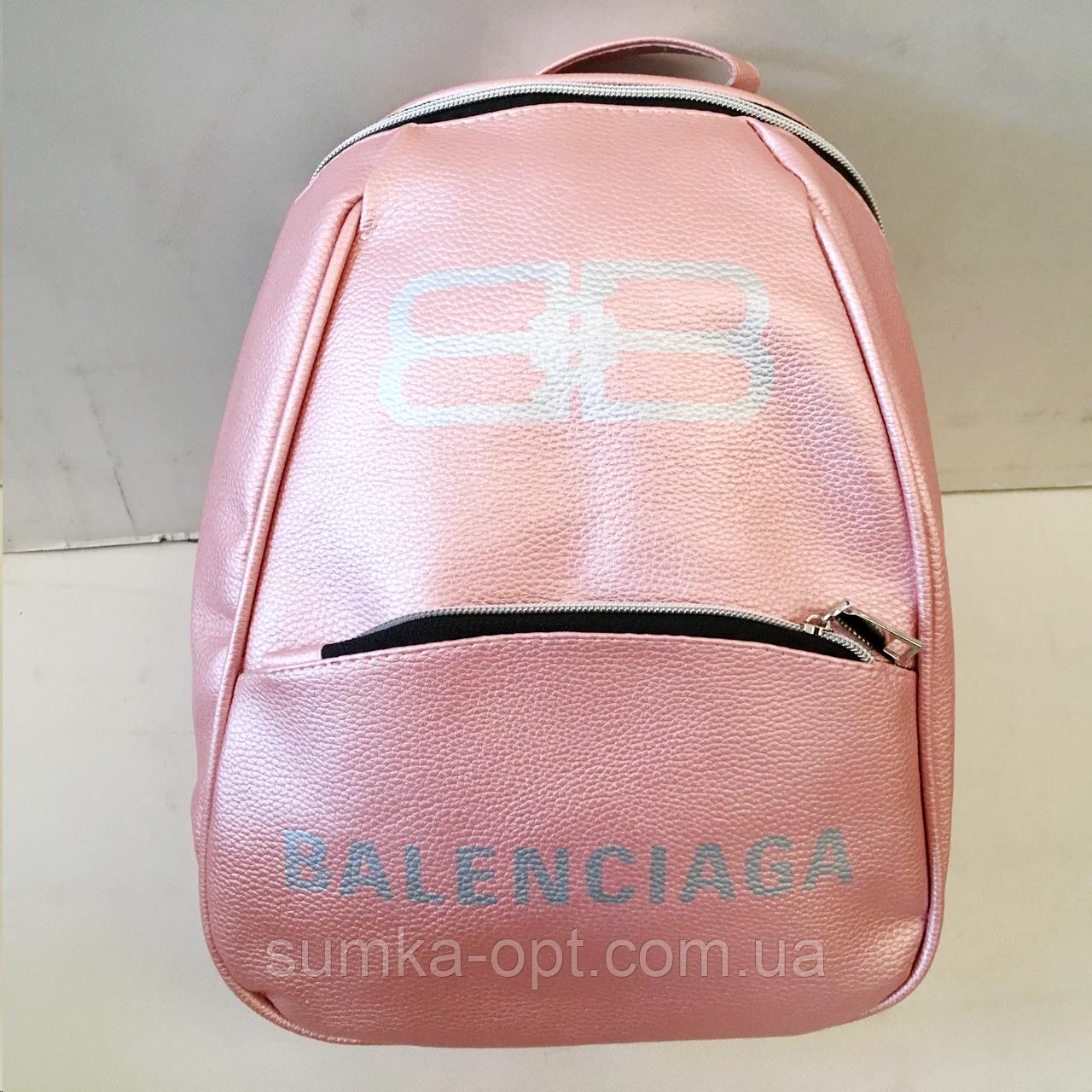 Брендові рюкзаки Balenciaga зі штучної шкіри (РОЖЕВИЙ)25*33см