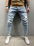 Мужские джинсы рваные с потертостями весна-осень светло голубые Турция. Живое фото. Люкс качество, фото 2