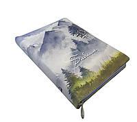 Подарочная Библия на замке со змейкой, кож зам, Книги Священного Писания Ветхого Нового Завета (русском языке)