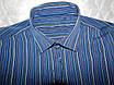 Чоловіча сорочка з довгим рукавом 032ДР р. 52, фото 5