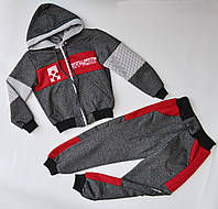 Спортивный костюм на мальчика от 2 до 6 лет серый off-white 21005