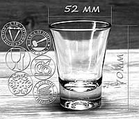 Стопка Белл Нью 50мл (17с2003)