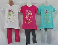 Набор для девочек оптом, Sincere, 134-164 см, № ZOL-14101