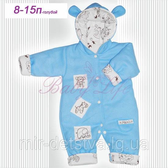 """Комбинезон детский """"Африка"""" р.68 молочный, голубой"""