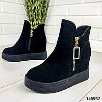 """Ботинки женские ДЕМИСЕЗОННЫЕ, черные """"Ijecoke"""" эко замша. Деми ботинки. Обувь женская. Обувь осенняя"""