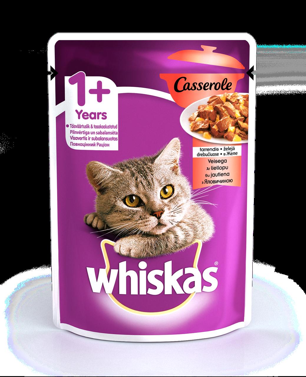 Влажный консервированный корм с Говядиной в желе для взрослых кошек 85 г Whiskas Casserole Вискас