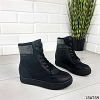 """Ботинки женские демисезонные черные на танкетке """"Spoke"""" эко кожа, Осенние ботинки. Обувь осенняя"""