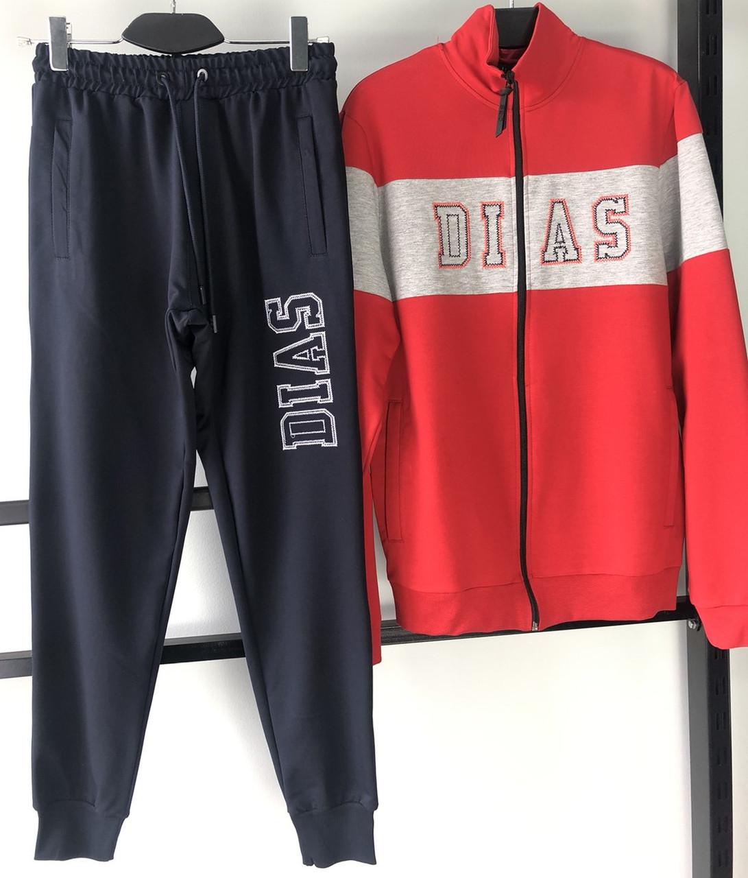 """Спортивный костюм """"DIAS"""" синий, красный"""