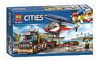 """Конструктор Bela 10872 (Аналог Lego City 60183) """"Перевозчик Вертолета"""" 322 детали"""