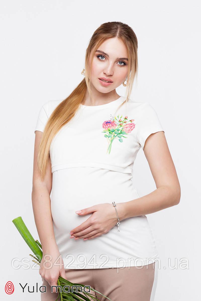 Футболка для вагітних і годуючих (Футболка для беременных и кормящих) ROMANA NR-20.081