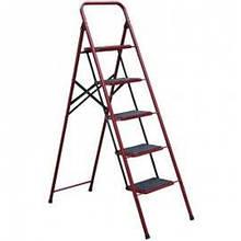 Лестница стремянка семейная 5ст. метал. окрашена ( 1,24м )  ковриком