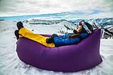 Надувной лежак кресло мешок Ламзак Розовый, фото 4