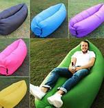 Надувной лежак кресло мешок Ламзак Розовый, фото 5
