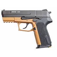 Пистолет стартовый Retay S20 9 мм. tan (S530107R), фото 1