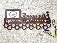 """Медальница с Вашим именем  и 1 рамка для фото """"Футбол"""", фото 1"""
