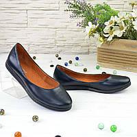 Туфли  женские синие кожаные на утолщенной подошве