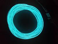 Гибкий светодиодный неон 3м Transparent blue голубой
