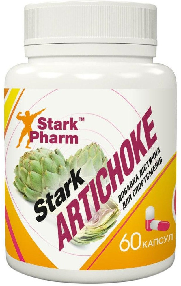 Артишок Stark Pharm - Stark Artichoke (60 капсул) (желчегонное, очистка от токсинов)