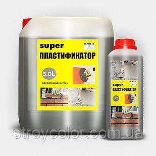 SUPER Пластификатор для бетона Ispolin 1л. (Супер пластификатор исполин)
