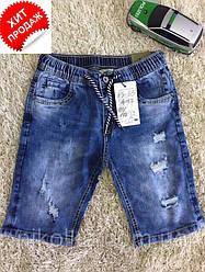 Джинсовые шорты для мальчиков, S&D, 6лет,