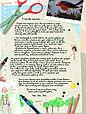 Щоденник Вишеньки. Завмерлий зоопарк. Книга 1, фото 7